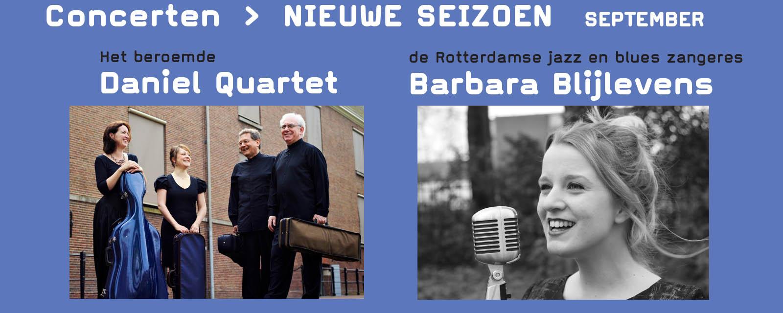Kamermuziek en Jazz | Stichting Muzikc
